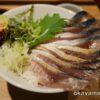 さば料理専門店 SABAR+ 岡山店 とろさばの刺身丼 okayama.biz