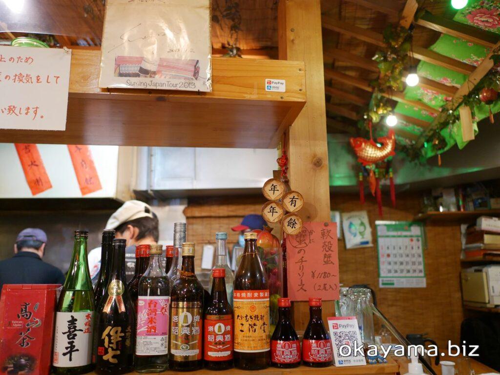 台湾料理 士林夜市 店の中の様子 okayama.biz