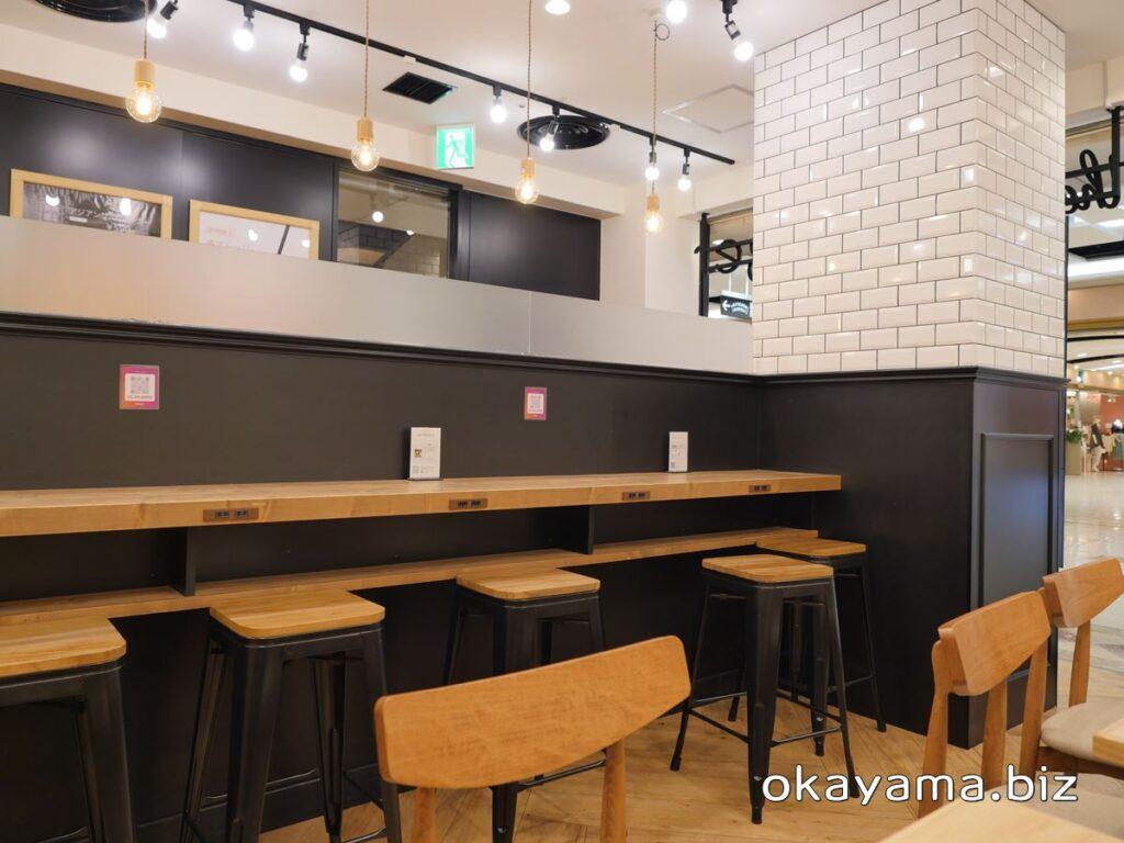 the 3rd Burger(サードバーガー)店内カウンター席 okayama.biz