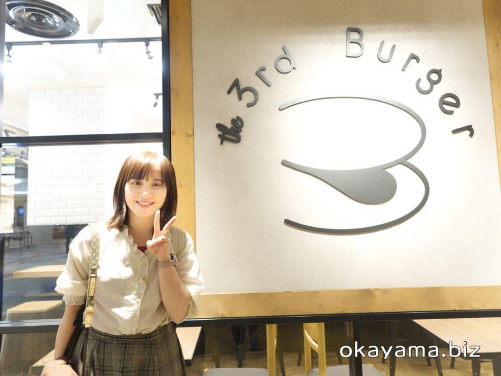 the 3rd Burger(サードバーガー)イクリンと店外 okayama.biz