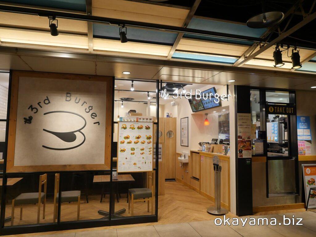 the 3rd Burger(サードバーガー)店の外観 okayama.biz
